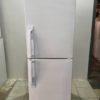 Б/У Холодильник Eniem TER-290CB